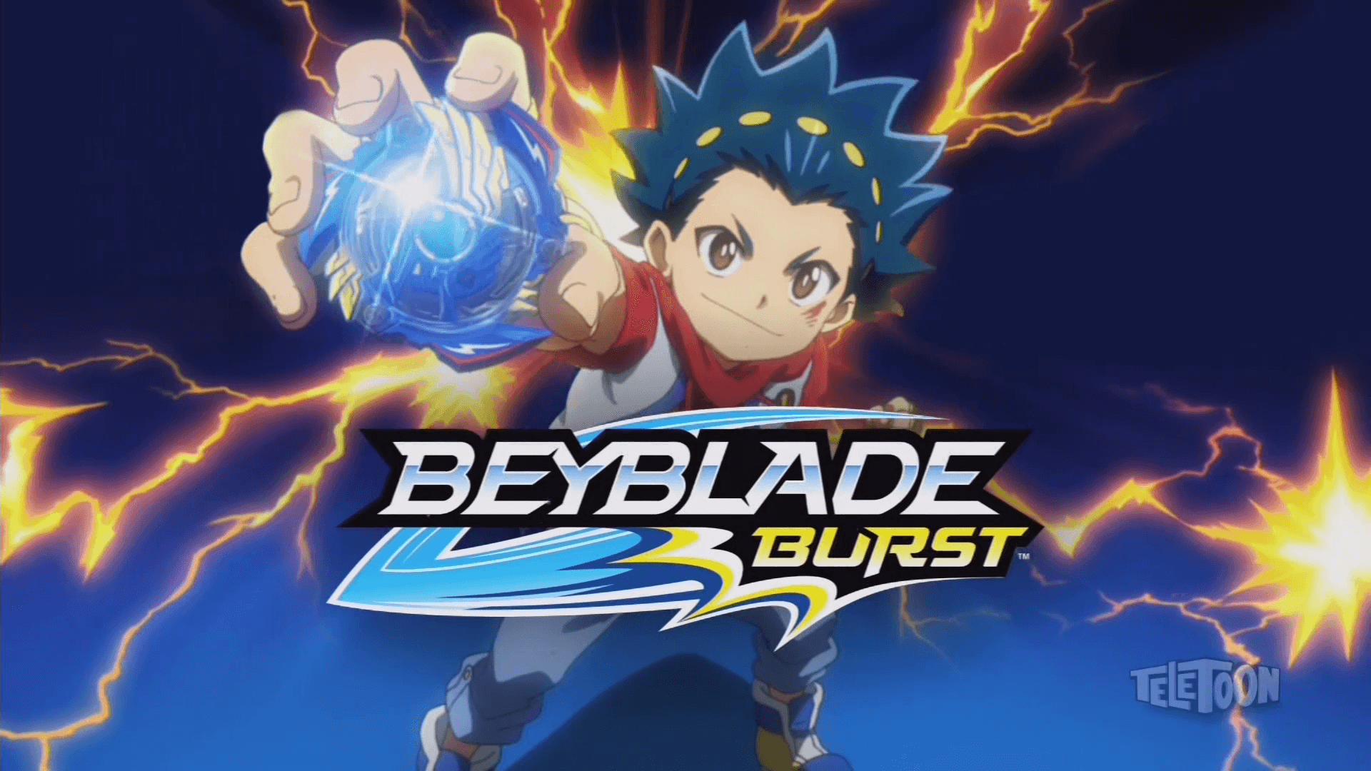 Best Beyblade Reviews